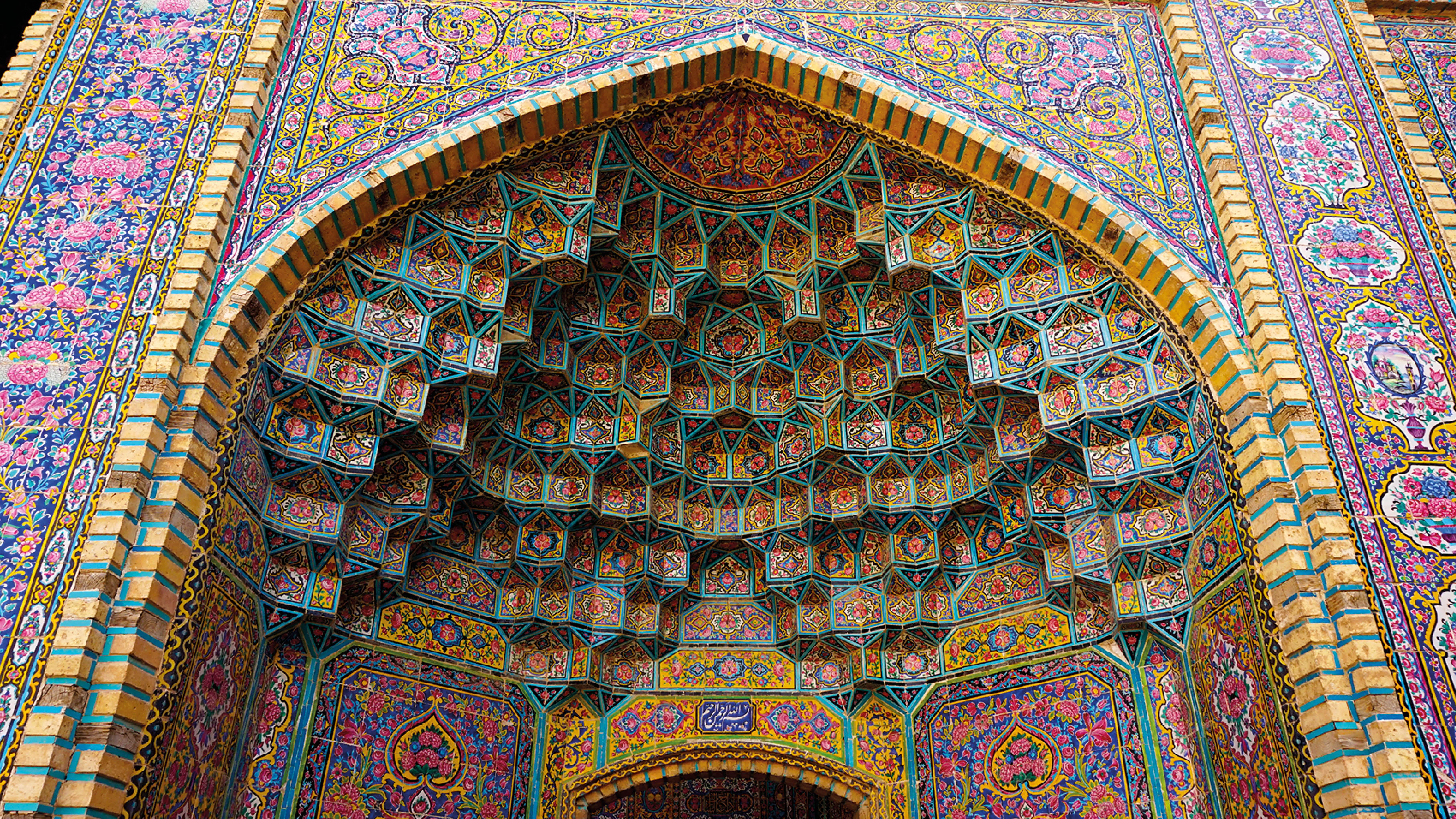nasir al-molk moskee