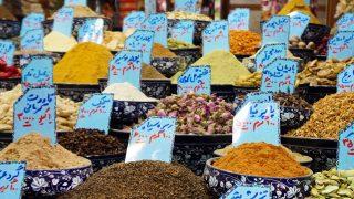 farsi woorden iran reis