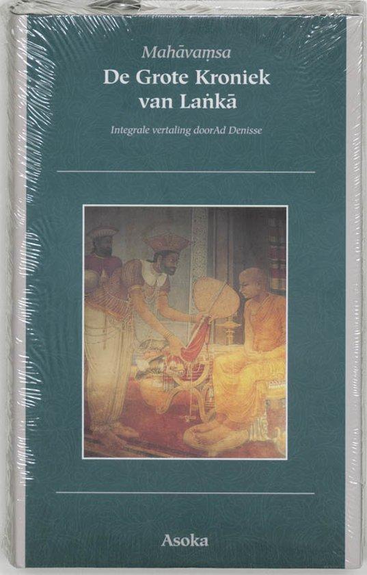 Boek: De grote kroniek van lanka cover