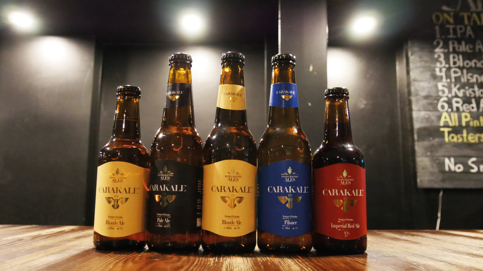 brouwerij amman jordanie