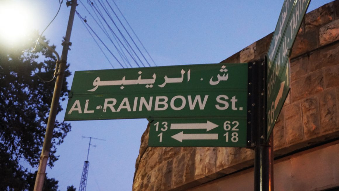 jordanie rainbowstreet amman