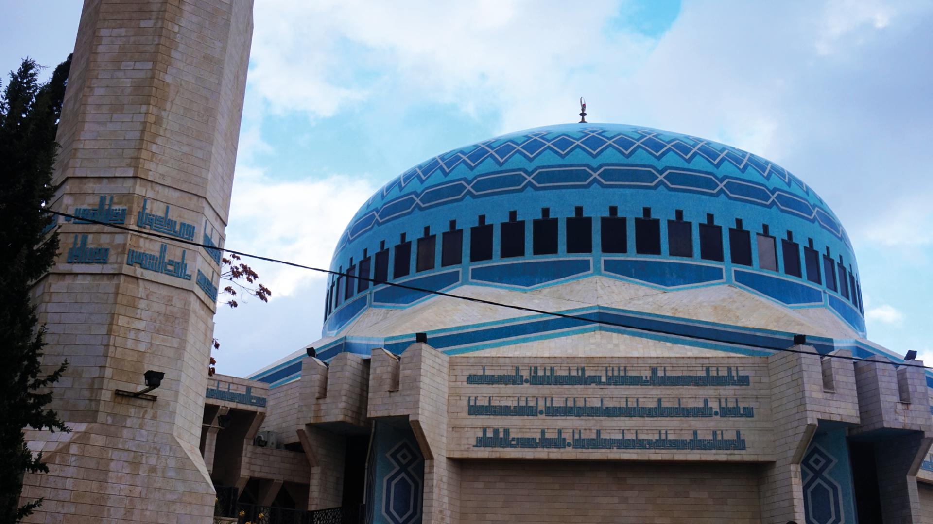 moskee amman jordanië