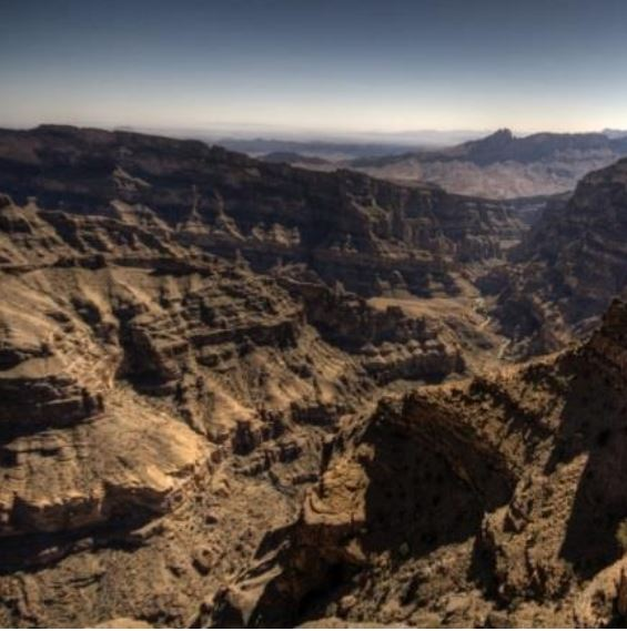 Grand Canyon (Jebel Shams) cover