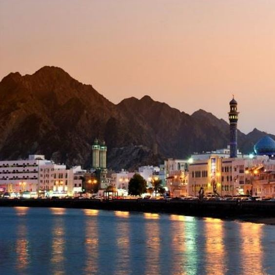 Muscat by Night cover