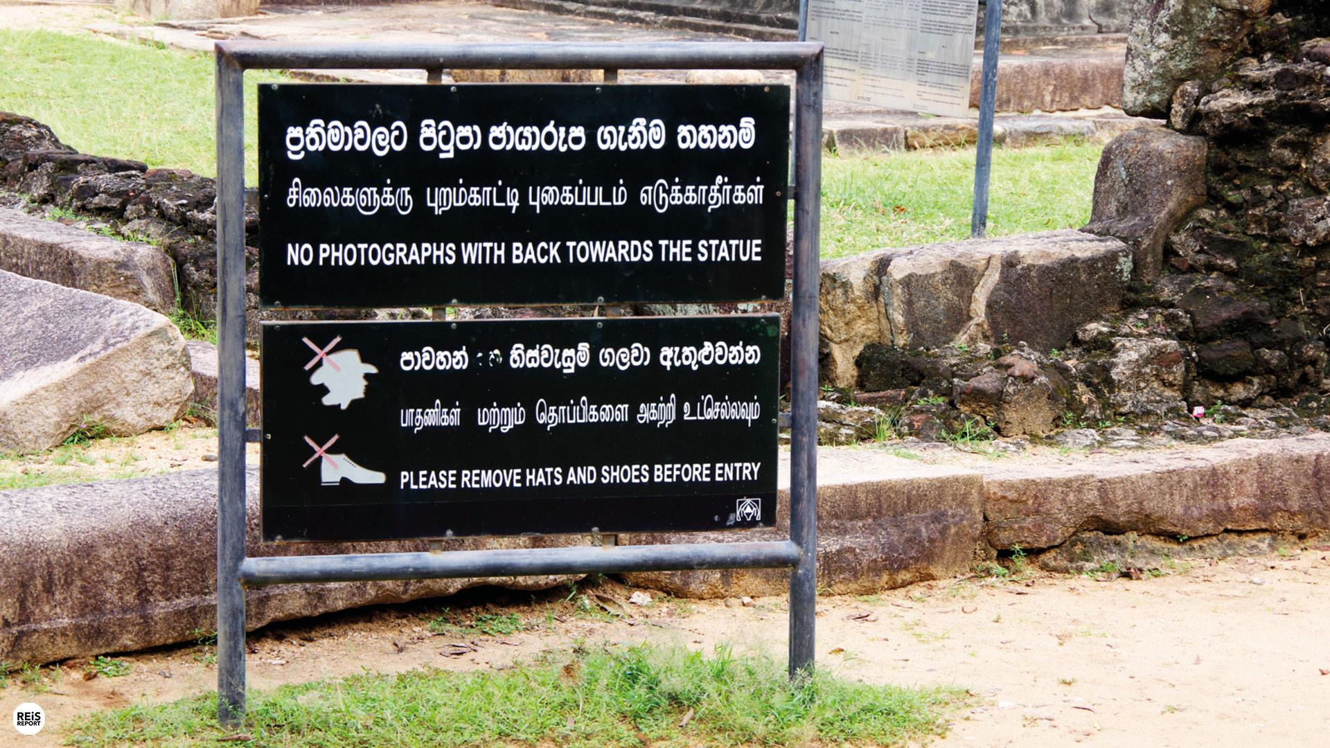 polonnaruwa regels