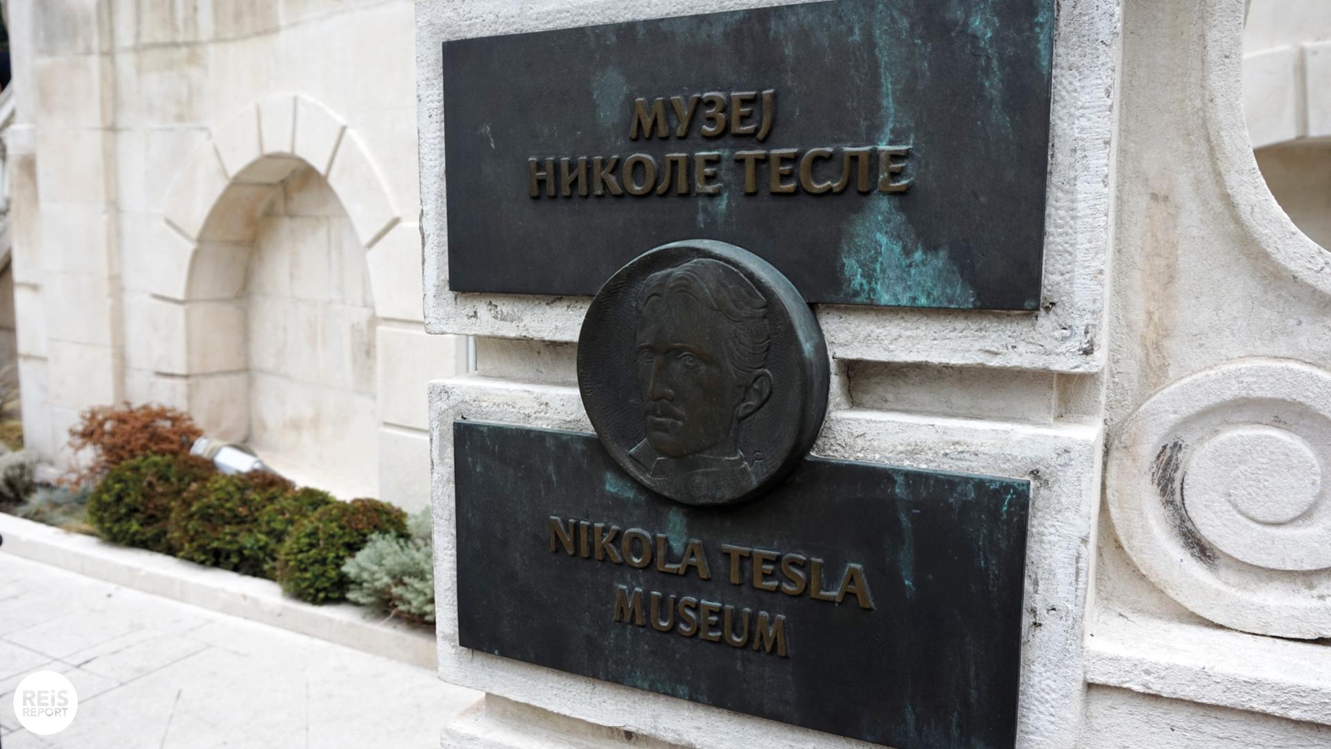 tesla museum belgrado