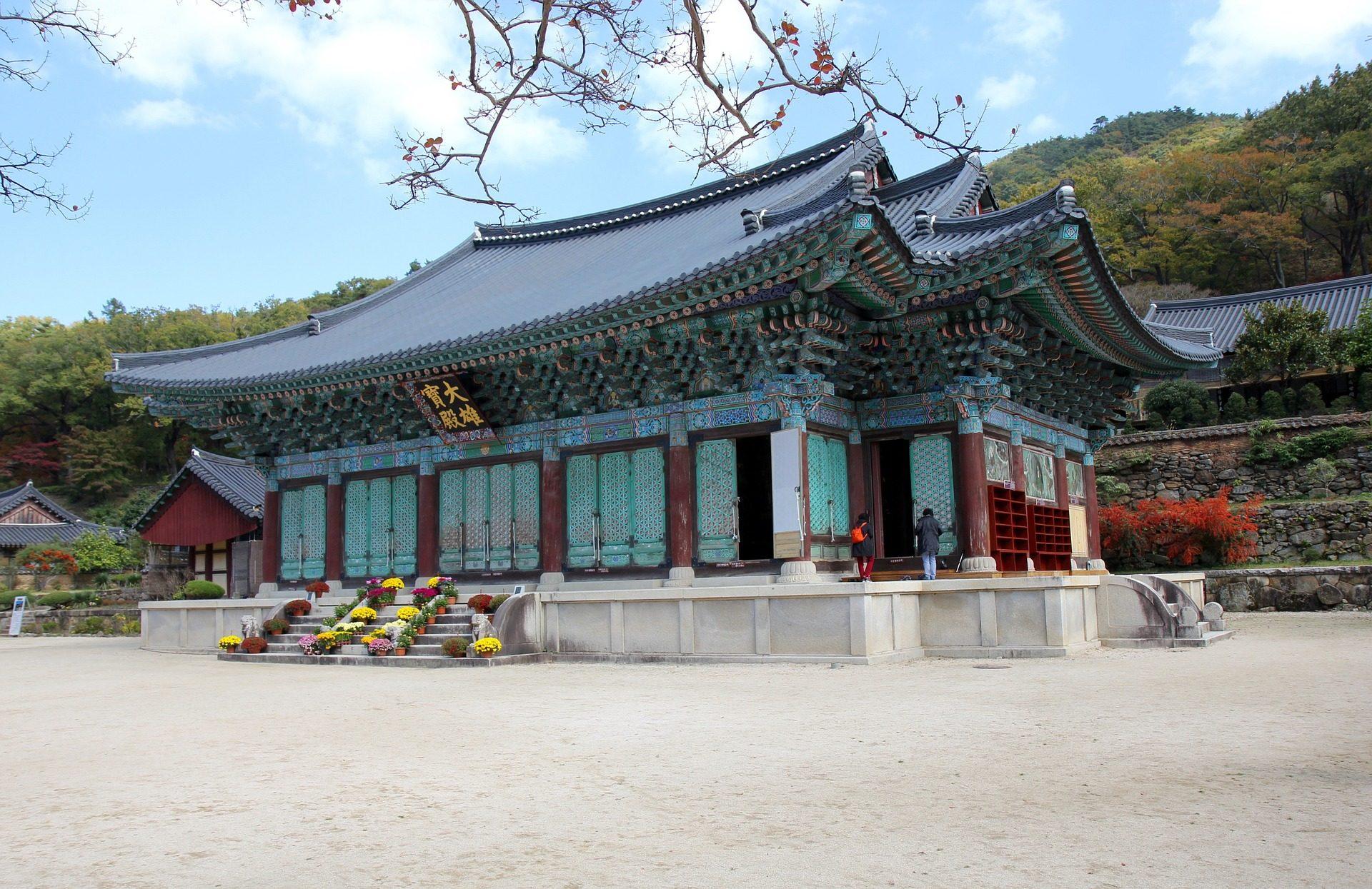 zuid-korea-rondreis