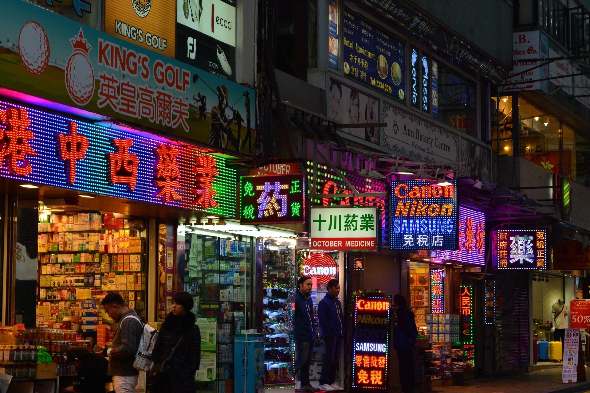 rondreis-hongkong