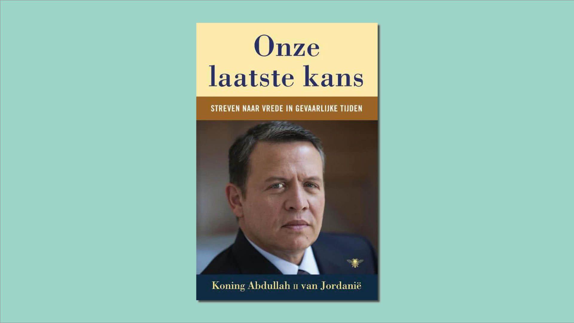 jordanië reisboeken