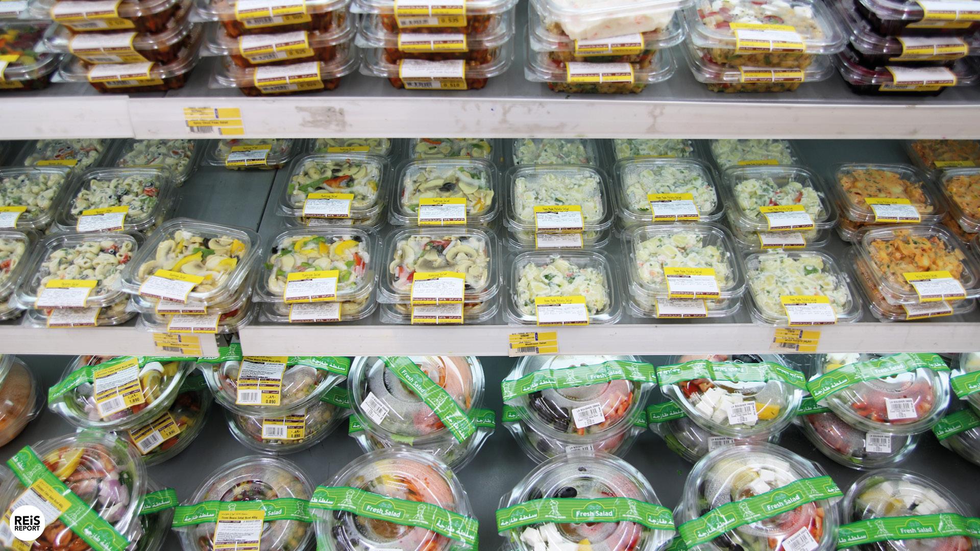 lulu supermarkt oman