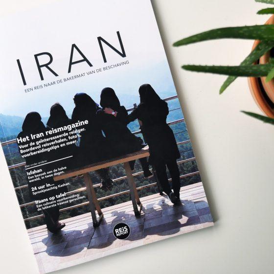 Nieuw: Het Iran reismagazine