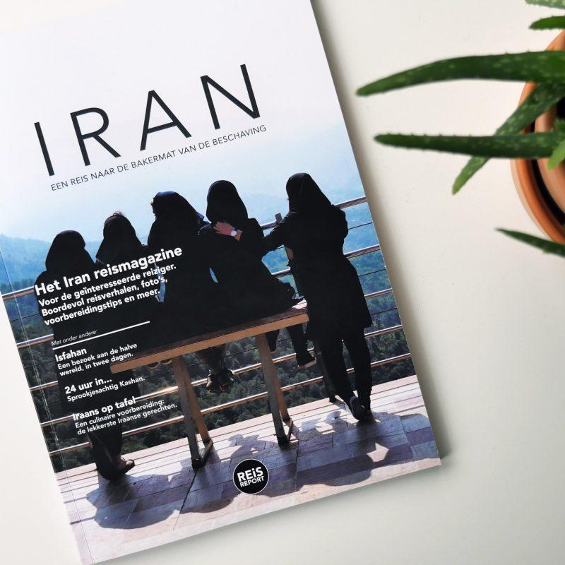 Iran reismagazine