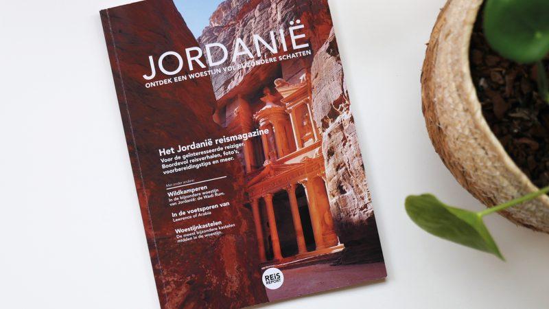 jordanie magazine te koop