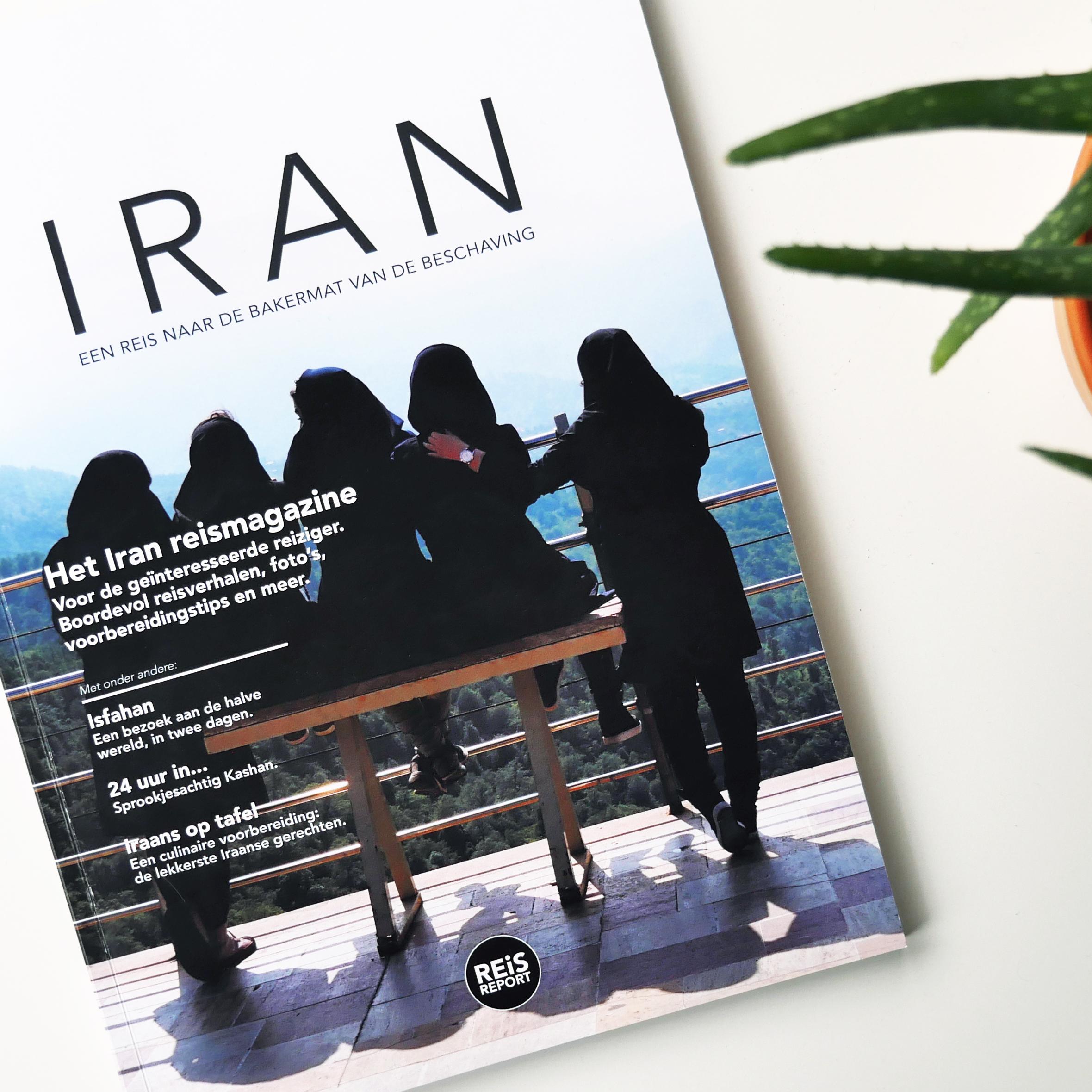 iran reisgids magazine