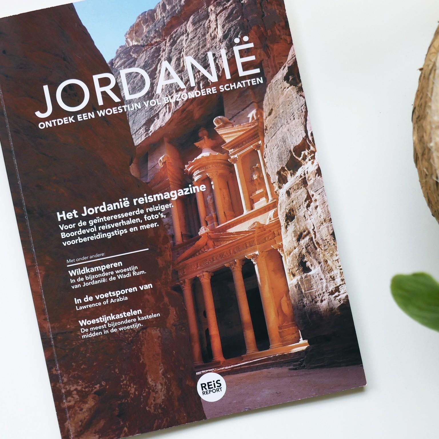 jordanie reisgids magazine