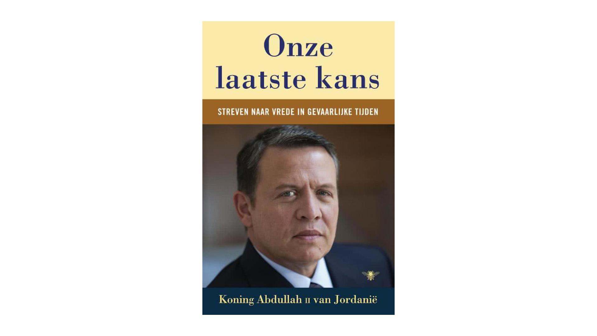 boekentips-jordanie