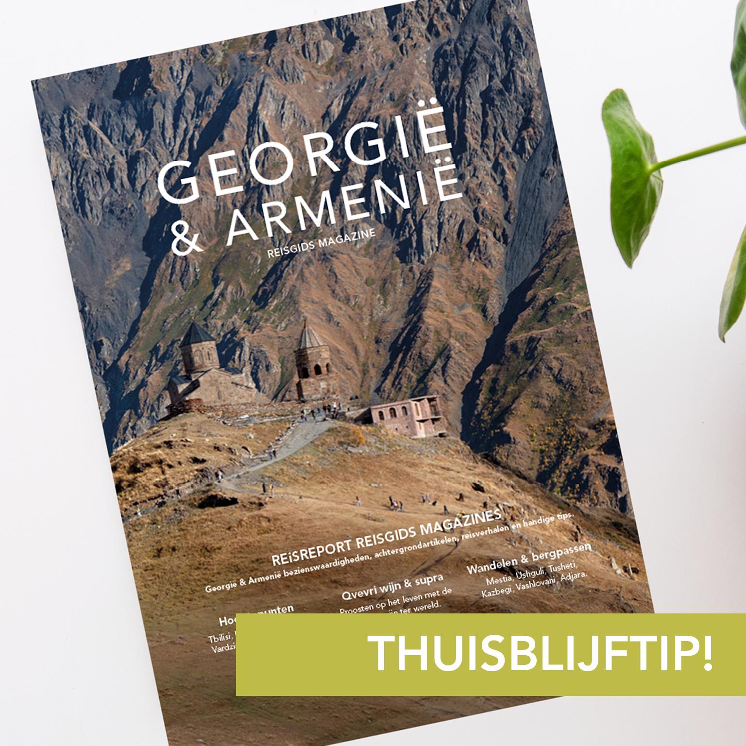 georgie-magazine-corona-thuisblijftip